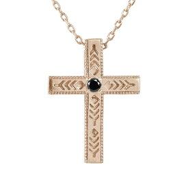 インディアン ネックレス シルバー925 ネックレス ダイヤモンド ブラックダイヤモンド クロス 十字架 美しい羽根 羽 フェザー メンズ ペンダント sv SILVER ジュエリー 送料無料