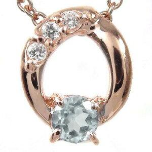 送料無料 アクアマリン ネックレス チャーム k18ピンクゴールド k18PG ダイヤモンド オーバル ギフト 贈り物プレゼント プレゼント 自分へのご褒美に 大切な方に 3月 誕生石 母の日 花以外