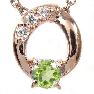 送料無料 ペリドット ネックレス チャーム k10ピンクゴールド ダイヤモンド オーバル パワーストーン プレゼント ギフト 母の日 8月 誕生石 母の日 花以外