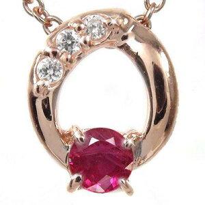 送料無料 ルビー ダイヤモンド オーバルネックレス チャーム k18ピンクゴールド k18PG プレゼント ギフト 母の日 7月 誕生石 母の日 花以外