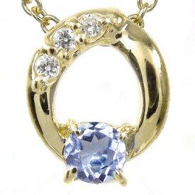 タンザナイト ネックレス チャーム k18イエローゴールド ダイヤモンド オーバル プレゼント ギフト 母の日 12月 誕生石 キャッシュレス ポイント還元