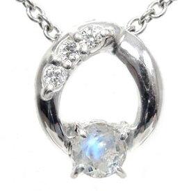 ブルーブルームーンストーン ダイヤモンド オーバルネックレス ダイヤ プラチナ900 レディース誕生日 2019 記念日 母の日 プレゼント pt900 6月 誕生石 キャッシュレス ポイント還元