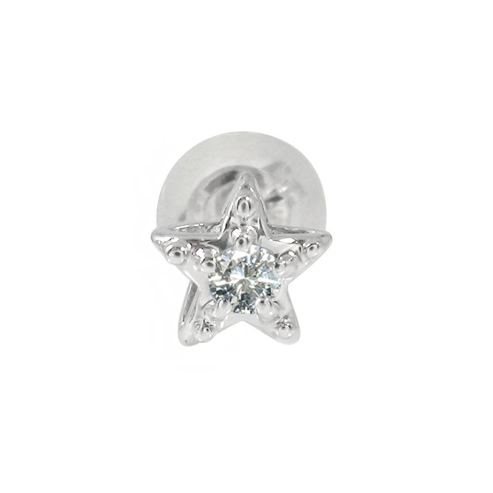 プラチナ スター 星 ダイヤモンド 片耳ピアス 誕生石