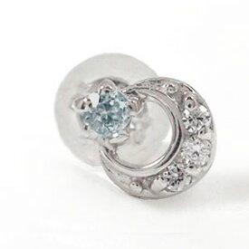 トリロジーピアス 月 流れ星 スター 流星 10金 ダイヤモンド 片耳 アクアマリンピアス サプライズ 送料無料
