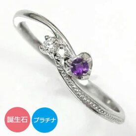 誕生石 トリロジーリング ダイヤモンド プラチナ 指輪 シンプル ピンキーリング 送料無料 キャッシュレス ポイント還元