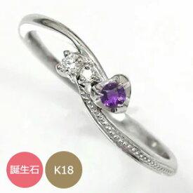 トリロジーリング 誕生石 ダイヤモンド 18金 指輪 シンプル ピンキーリング 送料無料 キャッシュレス ポイント還元