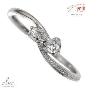 婚約指輪・結婚指輪 天使の矢 ダイヤモンドリング 18金 トリロジー 誕生石 指輪 ピンキーリング【送料無料】