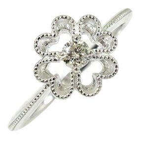 クローバー ダイヤモンド ミルリング 18金 指輪 四葉 ピンキー 送料無料 母の日 花以外