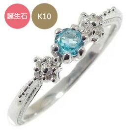誕生石 リング 花 花束 フラワーモチーフ 10金 指輪 ピンキーリング 送料無料 キャッシュレス ポイント還元