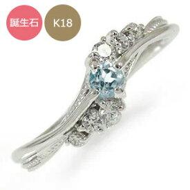 絆 18金 指輪 誕生石 ピンキーリング 送料無料 キャッシュレス ポイント還元