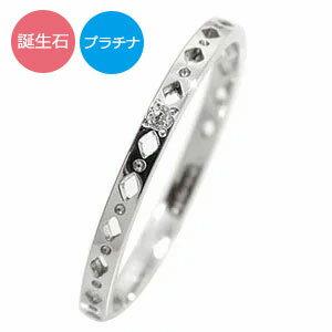 エタニティーリング ひし形 プラチナ900 ダイヤモンド・ブラック・ルビー・サファイア ピンキーリング 指輪【送料無料】