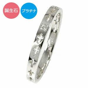 エタニティーリング クロス プラチナ900 ダイヤモンド・ブラック・ルビー・サファイア ピンキーリング 指輪【送料無料】