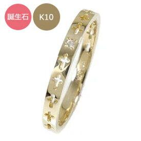 ダイヤモンド・ブラック・ルビー・サファイア エタニティーリング クロス 10金 ピンキーリング 指輪 送料無料