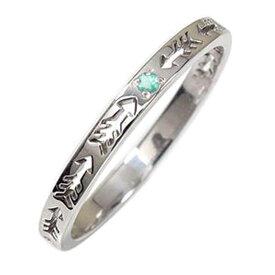 エメラルド リング プラチナ ピンキー 矢 アロー 大人 エタニティ 結婚指輪 メンズ マリッジリング 誕生石 インディアンジュエリー