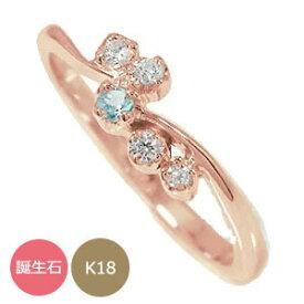 18金 天使の矢 流れ星 指輪 誕生石 ピンキーリング 送料無料 キャッシュレス ポイント還元
