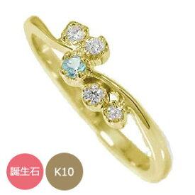 天使の矢リング 10金 誕生石 ピンキー 流れ星 指輪 ピンキーリング 送料無料 キャッシュレス ポイント還元
