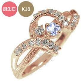 【ポイント5倍】9/19 20時~ 18金 リボン アンティーク ミル 指輪 誕生石 ピンキーリング 送料無料 買い回り 買いまわり
