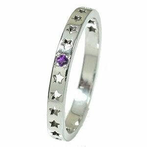 アメジスト リング プラチナ 流れ星 ピンキー 誕生石 スター 星 エタニティー 結婚指輪 マリッジリング【送料無料】
