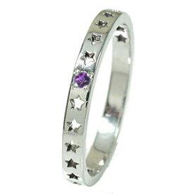 アメジスト リング プラチナ 流れ星 ピンキー 誕生石 スター 星 エタニティー 結婚指輪 マリッジリング 送料無料