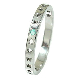 エメラルド リング プラチナ ピンキー スター 星 エタニティー 指輪 誕生石 流れ星 送料無料