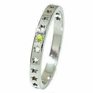 ペリドット リング プラチナ 誕生石 流れ星 ピンキー スター 星 エタニティー 結婚指輪 マリッジリング【送料無料】