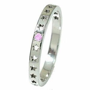 ピンクサファイア リング プラチナ スター 星 エタニティー 結婚指輪 マリッジリング 誕生石 ピンキー 流れ星【送料無料】