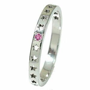 ピンクトルマリン リング プラチナ 流れ星 ピンキー スター 星 エタニティー 結婚指輪 マリッジリング 誕生石【送料無料】