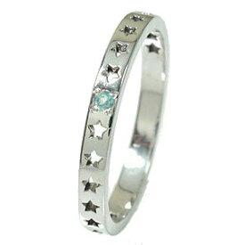 【送料無料】ブルートパーズ リング プラチナ 誕生石 流れ星 ピンキー スター 星 エタニティー 結婚指輪 メンズ マリッジリング