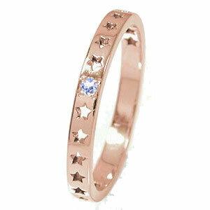 ピンキーリング 18金 タンザナイト 流れ星 誕生石 スター 星 エタニティー 結婚指輪 マリッジリング【送料無料】
