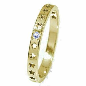 流れ星 10金 ピンキーリング 誕生石 スター 星 エタニティー 結婚指輪 マリッジリング タンザナイト【送料無料】