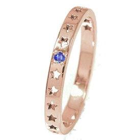 ピンキーリング 18金 サファイア スター 星 エタニティー 結婚指輪 マリッジリング 誕生石 流れ星【送料無料】