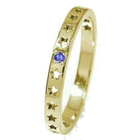 流れ星 ピンキーリング スター 星 エタニティー 結婚指輪 マリッジリング 10金 サファイア 誕生石【送料無料】