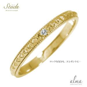 スタッズ 10金 誕生石 ピンキーリング ダイヤモンド ロック ミル 鋲 ペア 結婚指輪 マリッジリング 送料無料 キャッシュレス ポイント還元
