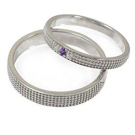 アメジスト リング プラチナ マリッジリング 誕生石 ミルグレイン 2本セット 結婚指輪 ペア 指輪 レディース メンズ セット価格 送料無料