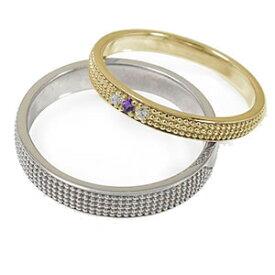 マリッジリング 10金 アメジスト ミルグレイン 2本セット 結婚指輪 ペア 指輪 誕生石 ピンキーリング レディース メンズ セット価格 送料無料