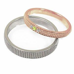 18金 ペリドット 誕生石 ミルグレイン 2本セット 結婚指輪 ペア 指輪 マリッジリング レディース メンズ セット価格 送料無料