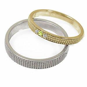 マリッジリング 10金 ペリドット ミルグレイン 2本セット 結婚指輪 ペア 指輪 誕生石 ピンキーリング レディース メンズ セット価格 送料無料