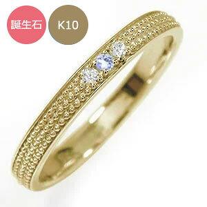ミルグレイン 誕生石 マリッジリング k10 結婚指輪 指輪 ピンキーリング レディース 送料無料 キャッシュレス ポイント還元