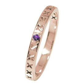 ピンキーリング 18金 アメジスト 一粒石 エタニティ 結婚指輪 マリッジリング 誕生石 キス kiss ××× 送料無料
