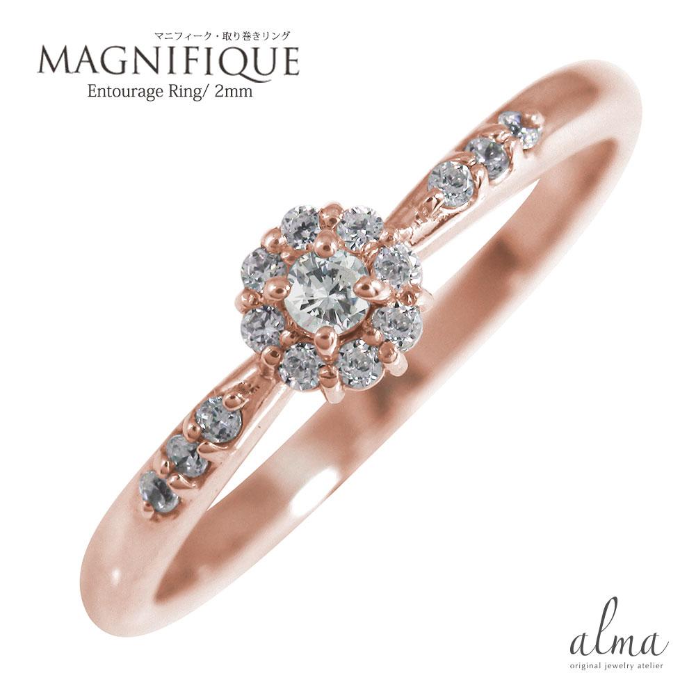 【送料無料】ピンキーリング 18金 ダイヤモンド アンティーク 花 マニフィーク ミル 結婚指輪 婚約指輪 エンゲージリング 取り巻き 誕生石
