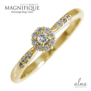 【送料無料】アンティーク 10金 誕生石 ピンキーリング ダイヤモンド 花 マニフィーク ミル 結婚指輪 婚約指輪 エンゲージリング 取り巻き