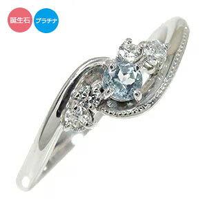 誕生石 リング プラチナ 絆 ダイヤモンド ミル 指輪 ピンキーリング送料無料 母の日 花以外