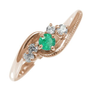 ポイント5倍 9日20時〜16日1時まで ピンキーリング 18金 エメラルド ダイヤモンド 誕生石 絆 ミル 指輪送料無料 母の日 花以外 買いまわり 買い回り