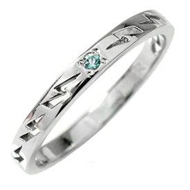【送料無料】ブルートパーズ リング プラチナ 誕生石 インディアンジュエリー ネイティブアメリカン ピンキー 雷 稲妻 サンダー 大人 エタニティ 結婚指輪 メンズ マリッジリング