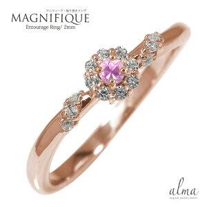 ピンキーリング 18金 ピンクサファイア 誕生石 アンティーク 花 マニフィーク ミル 指輪 取り巻き ダイヤモンド【送料無料】
