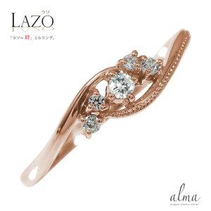 【送料無料】ピンキーリング 18金 ダイヤモンド 絆 ミル 結婚指輪 婚約指輪 エンゲージリング 誕生石