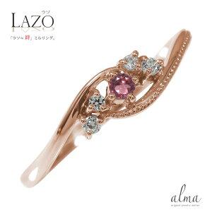 ポイント5倍 9日20時〜16日1時まで ピンキーリング 18金 ピンクトルマリン 絆 ダイヤモンド 誕生石 ミル 指輪 母の日 花以外 買いまわり 買い回り