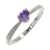 アメジストダイヤモンド一粒指輪リングハート流れ星プラチナ900ピンキーリング