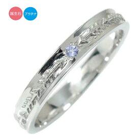 誕生石 リング プラチナ インディアンジュエリー ネイティブアメリカン 矢 アロー 大人 エタニティ 結婚指輪 マリッジリング ピンキーリング 送料無料