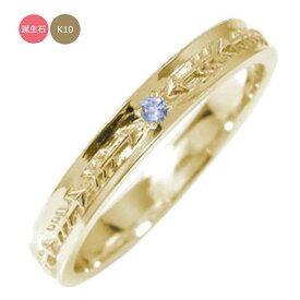 インディアンジュエリー リング 10金 誕生石 ピンキー 矢 アロー 大人 エタニティ 結婚指輪 マリッジリング 送料無料